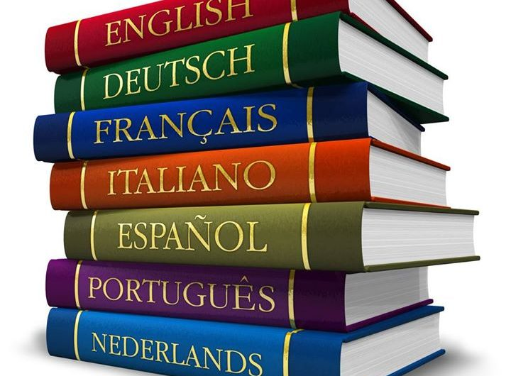 How can I learn different languages?
